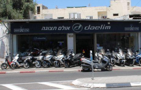 דיאלים – אולם תצוגה מוטוטסט תל אביב