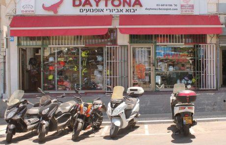 דייטונה