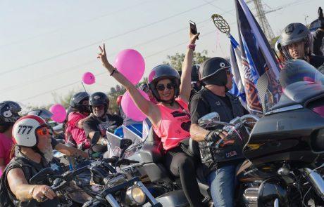 הפרלמנט של הארלי  עוזר להיאבק בסרטן השד