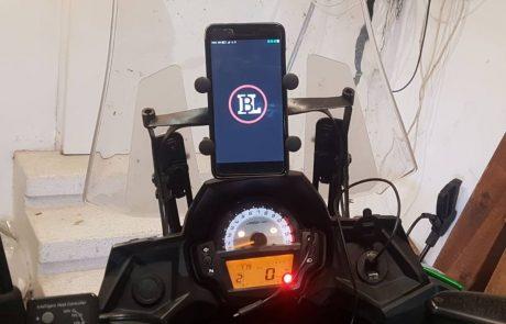 רוכבים על הסלולר: האפליקציה החדשה של Israel Bikers