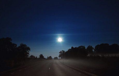 מחקר חדש: אלו הלילות שבהם אסור לכם לרכוב